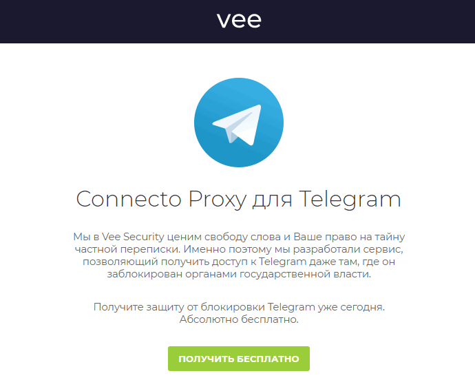 Proxy list telegram lefml-lorraine eu