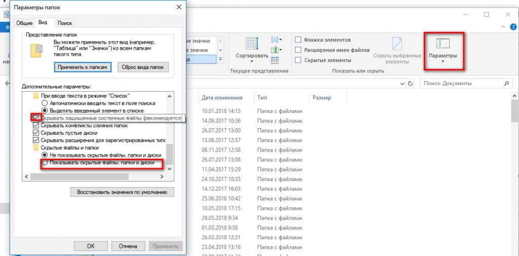 Удалить pagefile sys windows 7 удалить. Как удалить файл подкачки pagefile sys в Windows