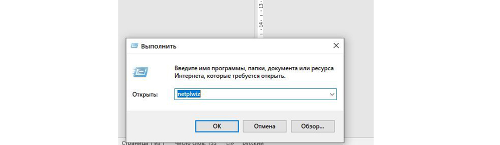 Как через командную строку удалить пароль. Изменить пароль пользователя в Windows через командную строку