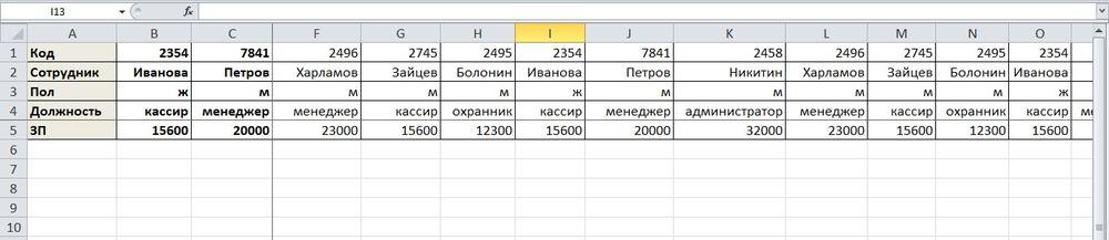 5f67d361db128a3b306b38b0 10